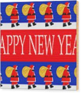 Happy New Year 7 Wood Print