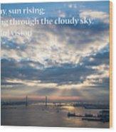 Harbor Sunrise - Haiku Wood Print