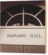 Harvard Hall #2 Wood Print