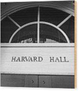 Harvard Hall Wood Print