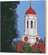 Harvard's Dunster House Wood Print
