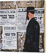 Hasadic Jew Reading Pashkevilin  Wood Print
