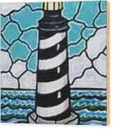 Hatteras Island Lighthouse Wood Print