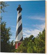Hatteras Lighthouse Standing Guard Wood Print
