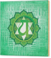 Heart Chakra - Awareness Wood Print
