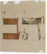 Hebrew Calligraphy-ahava Wood Print