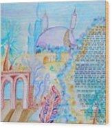 Hebrew Prayer- Nishmat Kol Chai Wood Print