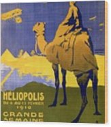 Heliopolis, Egypt - Grande Semaine D'aviation - Retro Travel Poster - Vintage Poster Wood Print