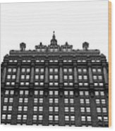 Helmsley Building Wood Print