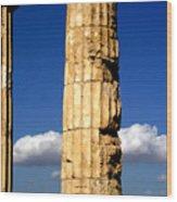 Hera Temple - Selinunte - Sicily Wood Print
