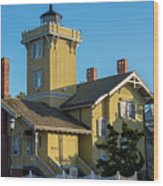 Hereford Inlet Lighthouse Wood Print