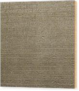 Hieroglyph V Wood Print