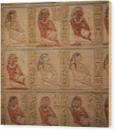 Hieroglyphic Detail Wood Print