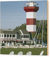 Hilton Head Island Lighthouse Wood Print