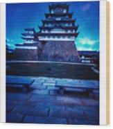 Himeji Castel Wood Print