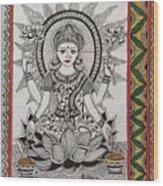 Goddess Laxmi - Madhubani  Wood Print