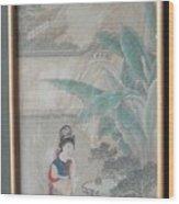 Hinese Painting Wood Print