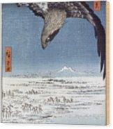 Hiroshige: Edo/eagle, 1857 Wood Print