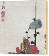 Hiroshige: Poppies Wood Print