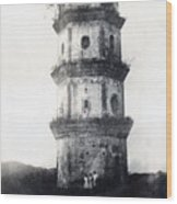 Historic Asian Tower Building Wood Print