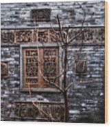 Historic Hutong Wood Print