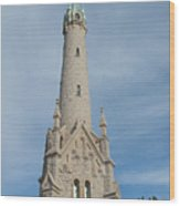 Historic Milwaukee Water Tower Wood Print