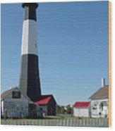Historic Tybee Island Lighthouse I Wood Print