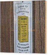 Hobo Wood Print