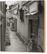 Home In Kyoto Wood Print