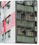 Hong Kong Apartment 3 Wood Print