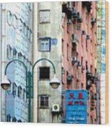 Hong Kong Apartment 6 Wood Print