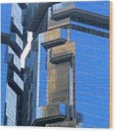 Hong Kong Architecture 40 Wood Print