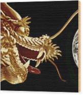 Hong Kong Dragon  Wood Print