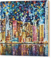Hong Kong - Palette Knife Oil Painting On Canvas By Leonid Afremov Wood Print