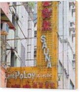 Hong Kong Sign 11 Wood Print