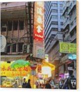 Hong Kong Sign 13 Wood Print