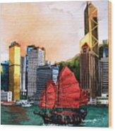 Hong Kong Wood Print by V  Reyes