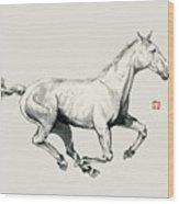 Horse - 5 Wood Print