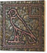 Horus Falcon Wood Print