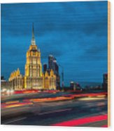 Hotel Radisson In Moscow Wood Print