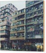 Houses of Kowloon Wood Print
