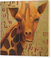 How Do You Spell Giraffe? Wood Print
