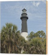 Hunting Island Lighthouse Wood Print