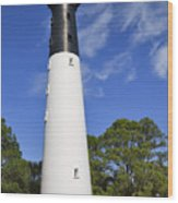 Hunting Island Lighthouse South Carolina Wood Print