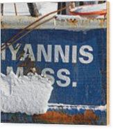 Hyannis Massachusetts Fishing Boat Wood Print