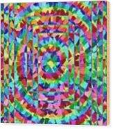 Hypnotic Wood Print