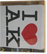 I Luv Alaska  Logo Wood Print