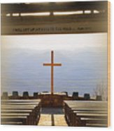 I Will Lift My Eyes To The Hills Psalm 121 1 Vertical 2 Wood Print