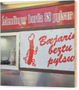 Iceland's World Famous Hot Dog Stand Iceland 2 3122018 J2328.jpg Wood Print