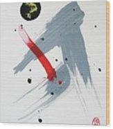 Ichi - Nichi Tan'i Wood Print